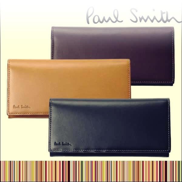 New-paulsmith-116-3xFI1