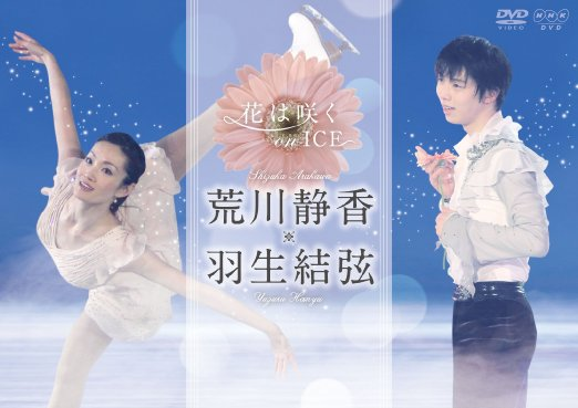 DVDyuzushizuka
