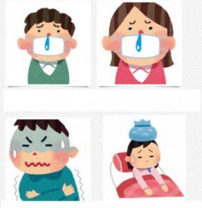 花粉症と風邪の併用6