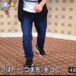 【画像/動画】宇野昌磨がeveryでジャンプ見分け方解説