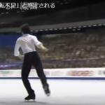 2013NHK杯SPの織田信成と高橋大輔の4回転ジャンプの疑惑の判定