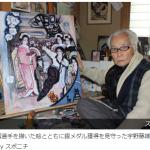 宇野昌磨の祖父の絵にプーさんのぬいぐるみが転がっている様子が・・・