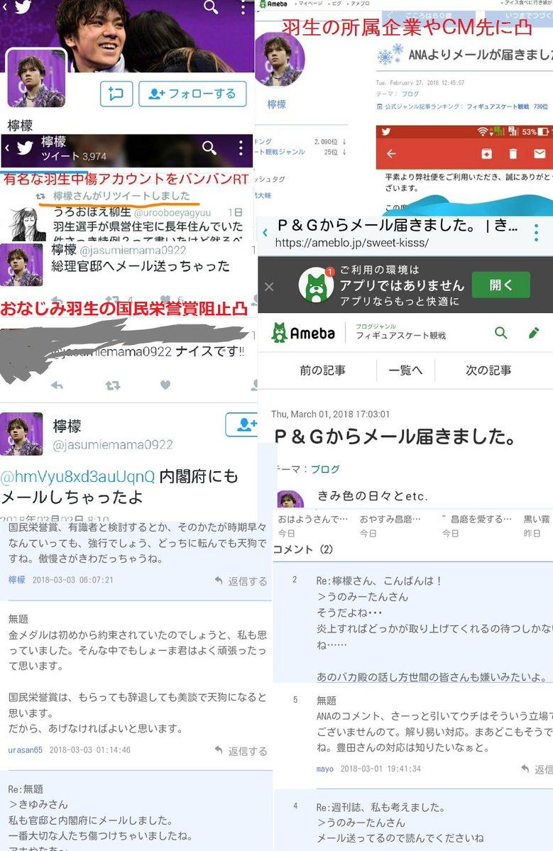 【セクシー路線は】浅田真央アンチスレ487【大惨事】 YouTube動画>2本 ->画像>176枚